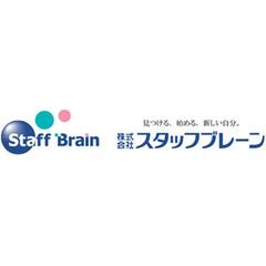事業所ロゴ・株式会社   スタッフブレーンの求人情報