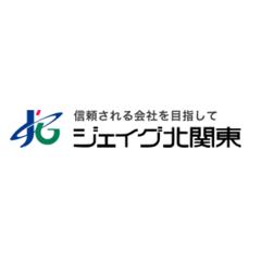 事業所ロゴ・北関東輸送 株式会社の求人情報