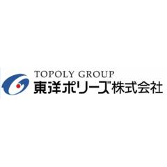 事業所ロゴ・東洋ポリーズ株式会社の求人情報