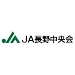 事業所ロゴ・JA信州うえだの求人情報