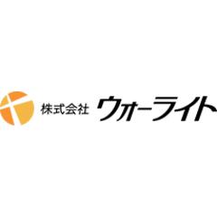 事業所ロゴ・株式会社ウォーライトの求人情報