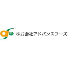 事業所ロゴ・株式会社アドバンスフーズの求人情報