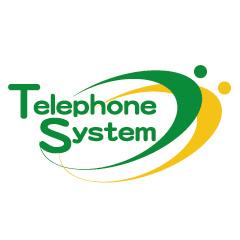 事業所ロゴ・株式会社テレホンシステムの求人情報