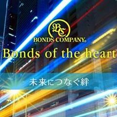 事業所ロゴ・株式会社ボンズカンパニーの求人情報