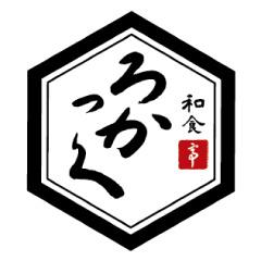 事業所ロゴ・和食亭 ろっかくの求人情報