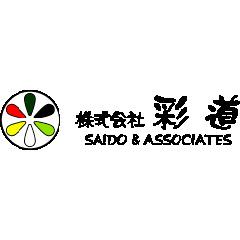 事業所ロゴ・株式会社彩道の求人情報