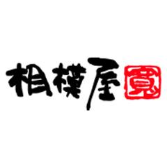 事業所ロゴ・相模屋食料 株式会社の求人情報