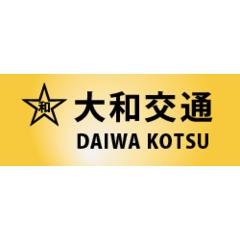 事業所ロゴ・北日本モーター株式会社の求人情報