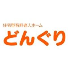 事業所ロゴ・株式会社HOPEの求人情報