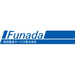 事業所ロゴ・船田製造サービス株式会社の求人情報
