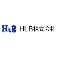 事業所ロゴ・HLB株式会社の求人情報