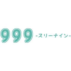 事業所ロゴ・マインドライン株式会社の求人情報