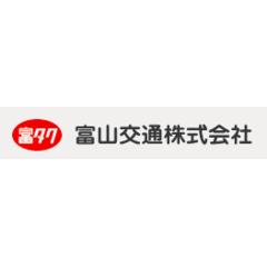 事業所ロゴ・富山交通株式会社の求人情報