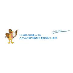 事業所ロゴ・株式会社ウィズ 金沢支店の求人情報